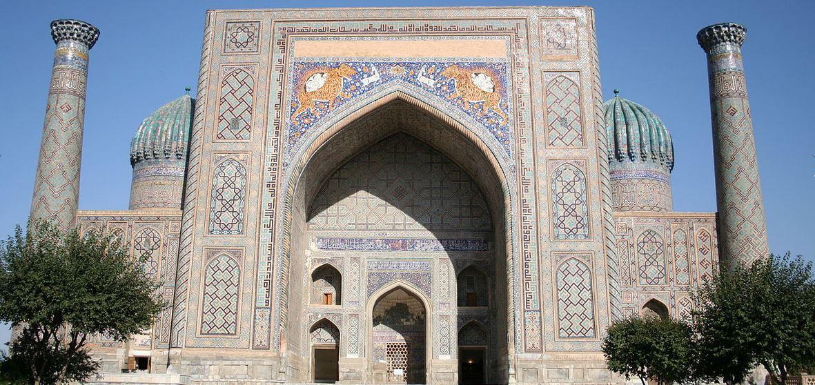 Antike, Islam, Aufklärung
